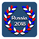 Russia 2018 for PC-Windows 7,8,10 and Mac
