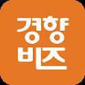 경향비즈 icon