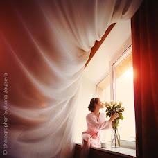 Wedding photographer Svetlana Zayceva (Svetlana). Photo of 03.08.2015