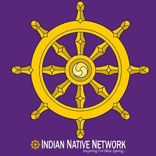 Indian Native Network- screenshot thumbnail