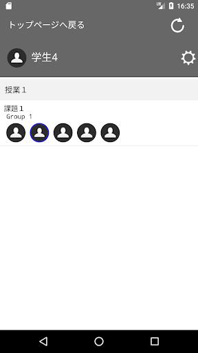 MALO 1.4.2 Windows u7528 1