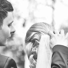 Wedding photographer Serkhio Russo (serhiorusso). Photo of 11.11.2015