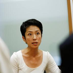 蓮舫、麻生副総理を猛批判するも反論の声が続々「相変わらず身内には寛容で他人にはお厳しい」