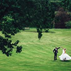 Wedding photographer Aleksandr Voytyushko (AlexVo). Photo of 17.09.2015