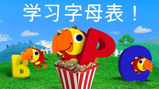学习英文字母为孩子们
