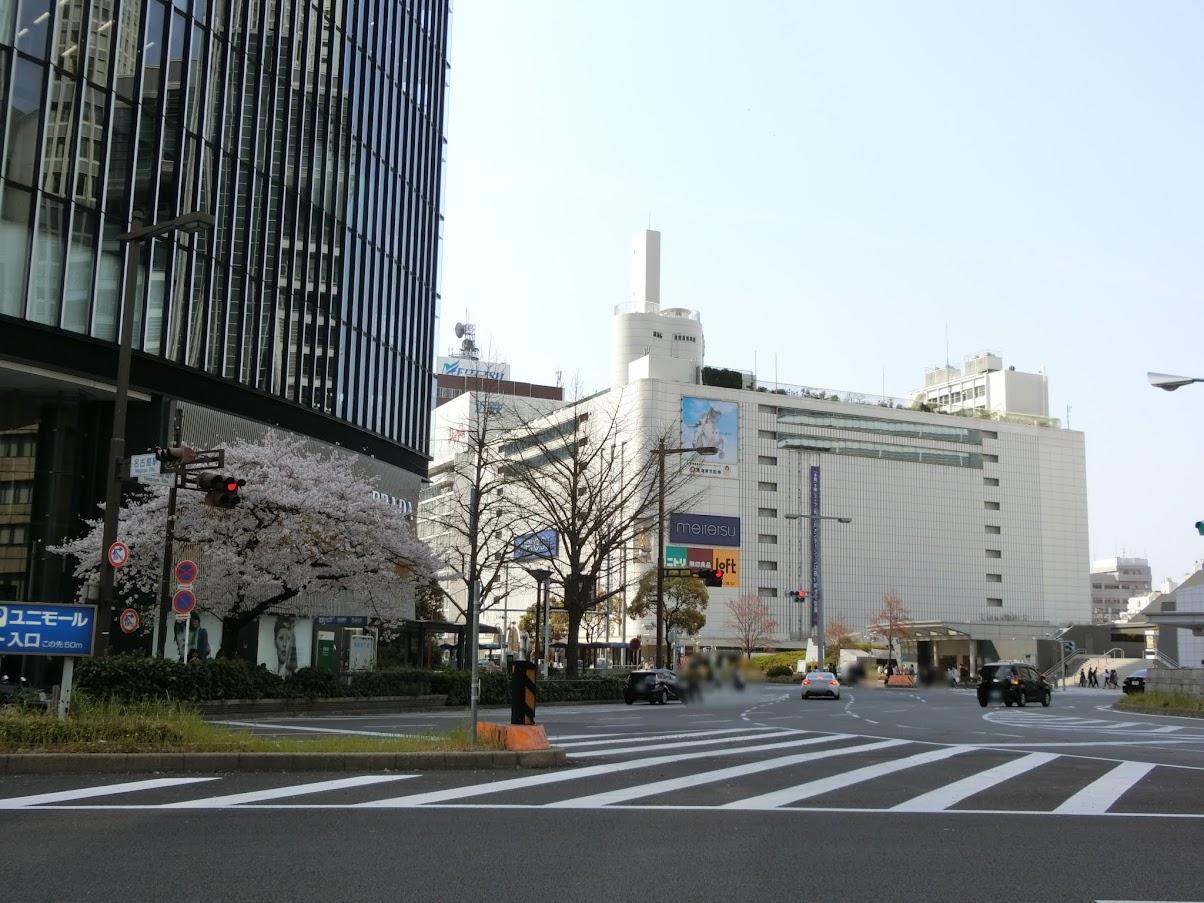 再開発予定の名鉄百貨店、左には5番出入口の桜