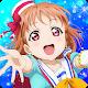 Love Live! 學園偶像祭 (game)