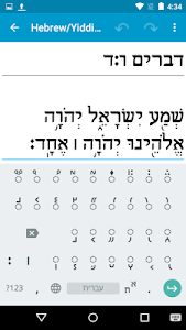 Hebrew/Yiddish Notes+Keyboard screenshot 5