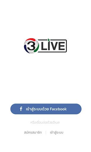 3 LIVE