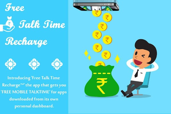My Free Talktime Recharge - screenshot