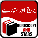 Burj Aur Sitary (Horoscope) icon