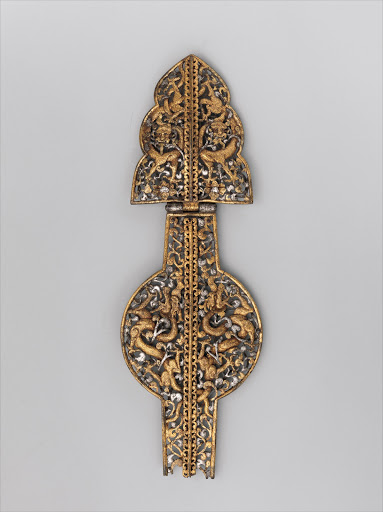 Frontal Plate from a Shaffron (Horse's Head Defense)