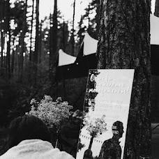 Wedding photographer Aleksey Chizhik (someonesvoice). Photo of 20.11.2017
