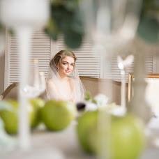 Wedding photographer Elena Saprykina (elemakeewa). Photo of 13.03.2016