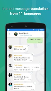 YzerChat messenger - náhled