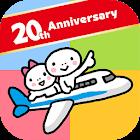 """Travel application """"YUBISASHI"""" icon"""