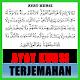Download Ayat Kursi lengkap For PC Windows and Mac