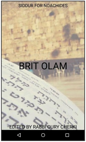 android BRIT OLAM SIDDUR FOR NOACHIDES Screenshot 0