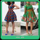 アフリカのファッションスタイル icon