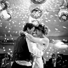 Wedding photographer Zeke Garcia (Zeke). Photo of 10.11.2017