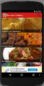 Steak Recipe screenshot 5