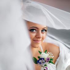 Wedding photographer Anna Gelevan (anlu). Photo of 16.09.2018