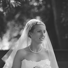 Wedding photographer Matt Robinson (mattrobinson). Photo of 06.07.2015