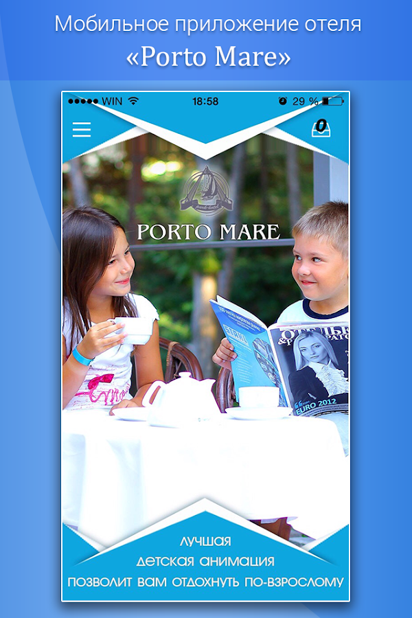Porto Mare- screenshot