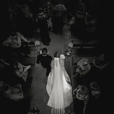 Wedding photographer Mónica Ropero (monicaropero). Photo of 02.08.2016