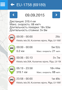 TrackPro Smart- screenshot thumbnail