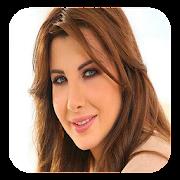 أجمل الأغاني نانسي عجرم | بدون نت 2019 APK