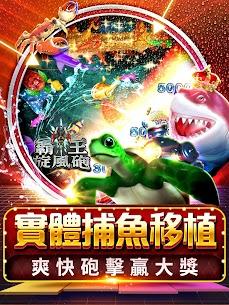 老子有錢 – 麻將、捕魚、老虎機、百家樂、柏青斯洛 Apk Latest Version Download For Android 5
