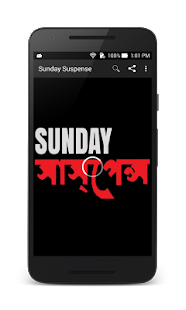 Sunday Suspense Audio Stories - náhled
