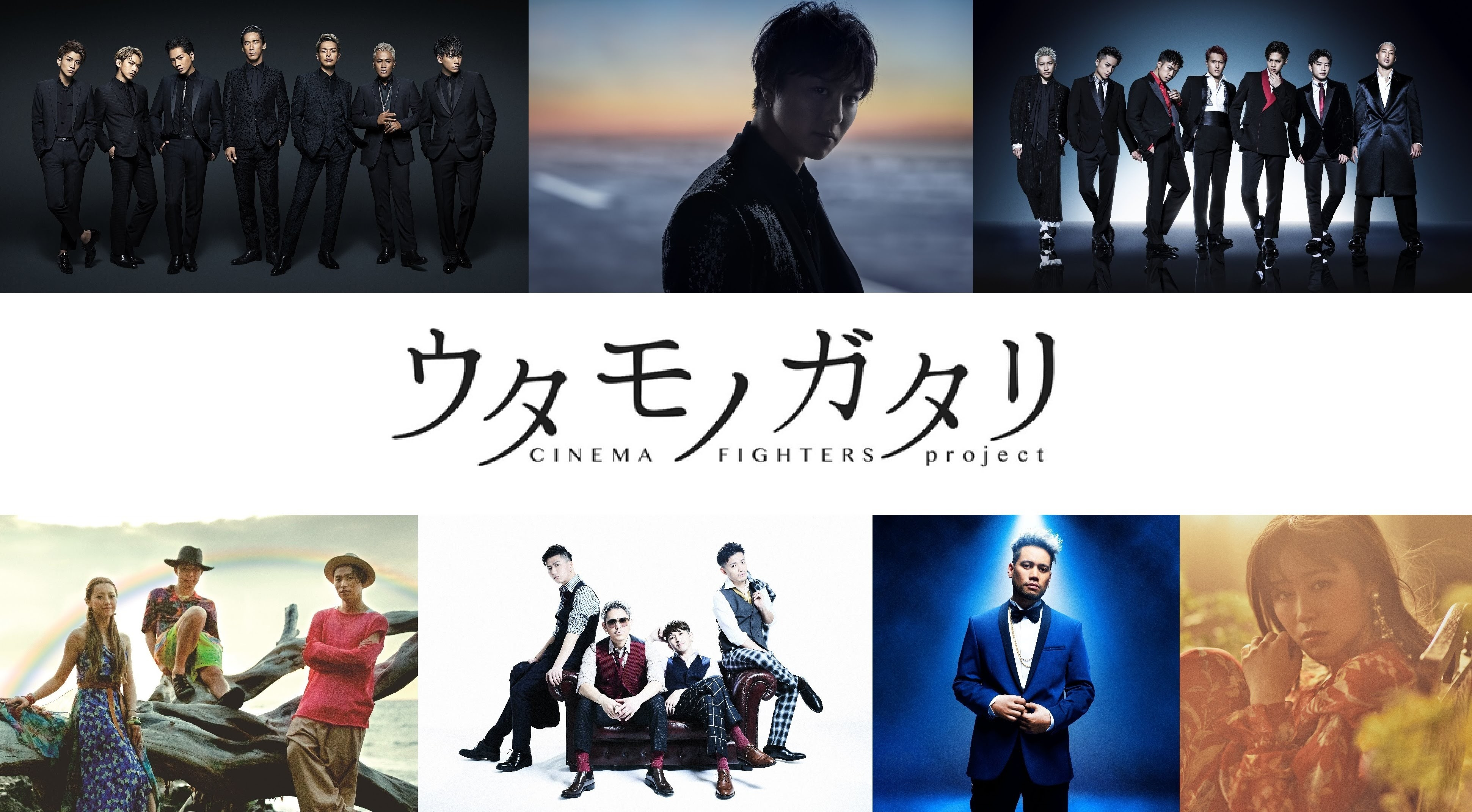 Primeira imagem promocional dos artistas que cantam os temas musicais dos filmes do projeto.