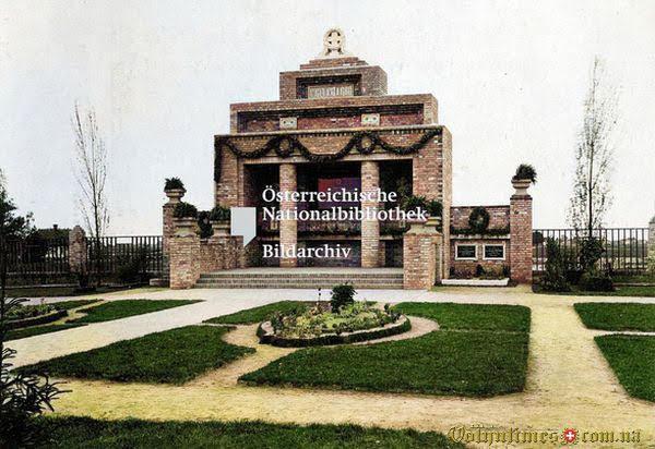 Меморіал Pro Patria, на місці сучасної школи №5 (1915-1916)