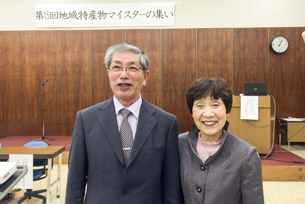 高田幸男理事長、教子ご夫妻