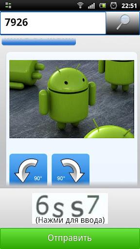 Картинки для ммс андроид