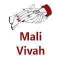 Hindu Mali Vivah icon