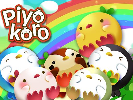 Piyokoro Free 1.5 Windows u7528 1