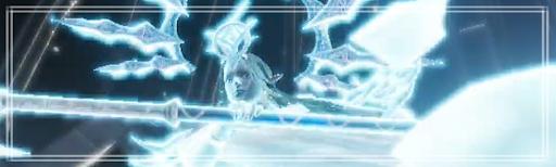 氷の女王ニパ