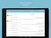 screenshot of myQuran - The Holy Quran