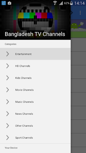 TV Bangladesh All Channels