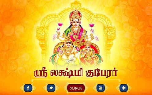 Sri Lakshmi Kuberar -Tamil - náhled