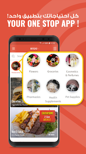 Carriage - Food Delivery Apk 1