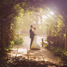 Wedding photographer Aleksandr Bobrov (BobrovAlex). Photo of 19.07.2016