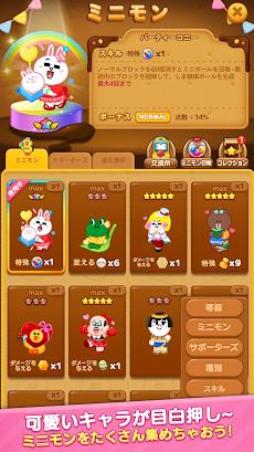 LINE POP2-ブラウン&コニーと爽快!ポップでかわいい大人気パズルゲームのおすすめ画像4