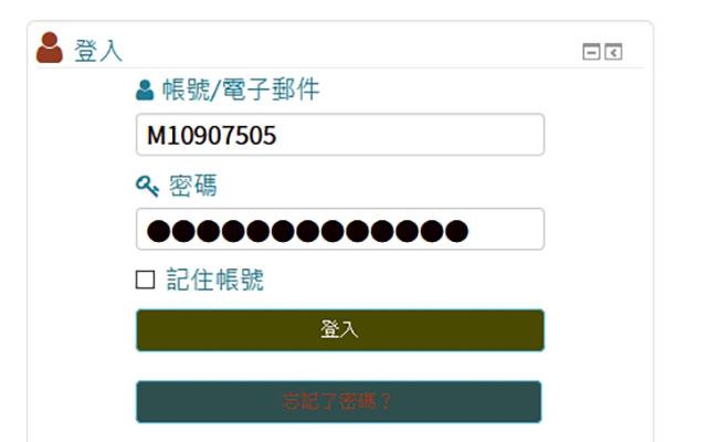 NTUST ID is Not Password!!!!!