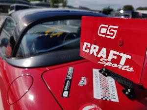 カプチーノ EA11R 現所有車3代目のカスタム事例画像 cappu.215y.nユーキ.マックィーン仕様さんの2019年10月09日08:35の投稿