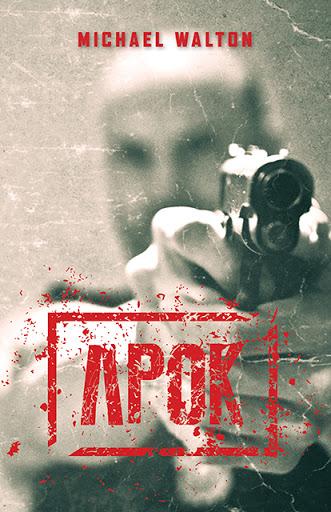 APOK cover