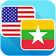 English - Myanmar Dictionary for PC-Windows 7,8,10 and Mac